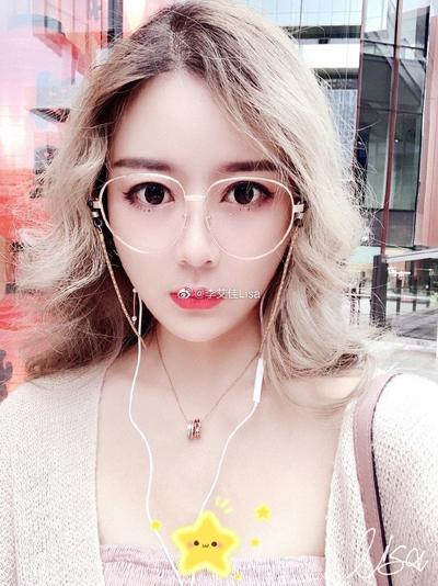 Người đẹp Lý Ngải Giai hiện có hơn 1 triệu người theo dõi trên mạng xã hội Weibo. Ảnh: Weibo.