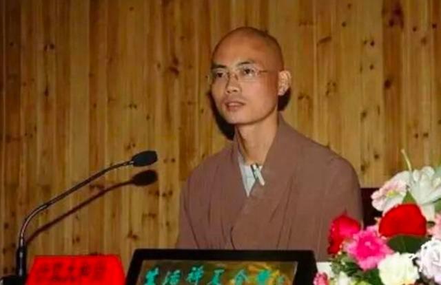 Ninh Bạc đã xuất giavào nơi cửa Phật. Ảnh: Sina.