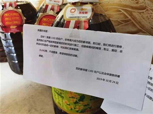 Vợ chồng anh Liu mua dầu ăn biếu hàng xóm, kèm với tờ giấy xin lỗi vì cải tạo nhà làm phiền đến mọi người. Ảnh: Sohu.