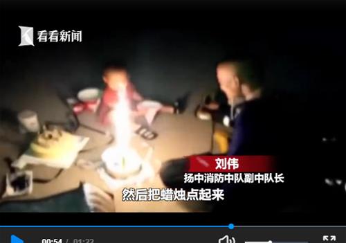 Anh Liu Wei và con gái trong ngày sinh nhật con. Ảnh: Sina.