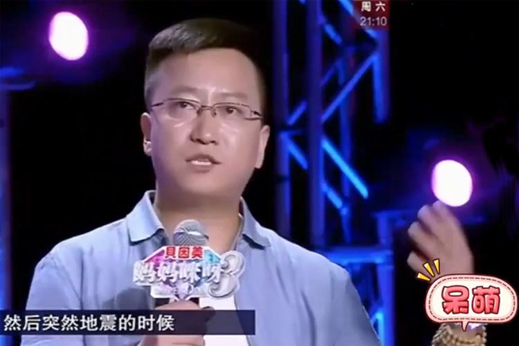 Ba Shaui, người xả thân cứu cô gái xinh đẹp và sau kết hôn cùng cô. Ảnh: Sohu.