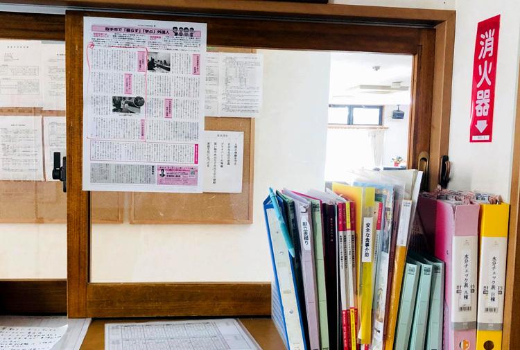 Bài báo viết về Lương ThịThuận được dán lên văn phòng tại Viện dưỡng lão Tanpopo, nơi Thuận đang công tác. Những ngày qua cô được xem như idol ở cơ quan. Ảnh: Mỹ Thuận.