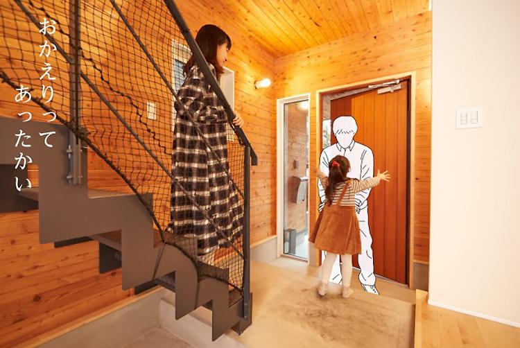 Người trải nghiệm được vợ và con gái chào đớn khi bước chân vào nhà. Ảnh: PR Times.