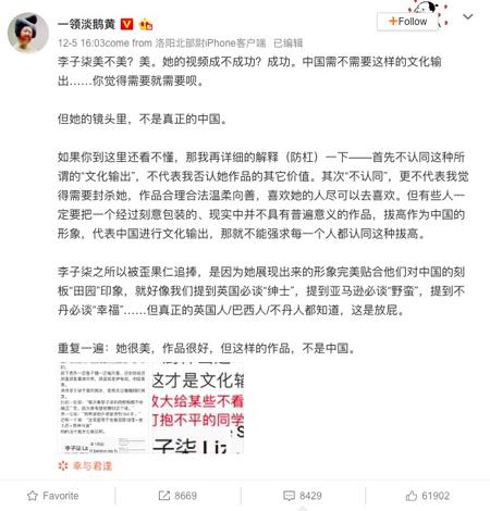 Bài viết của một người dùng mạng Weibo đăng tải nói lên quan điểm về việc Lý Tử Thất có phải là người xuất khẩu văn hóa Trung Quốc hay không?. Ảnh: weibo.