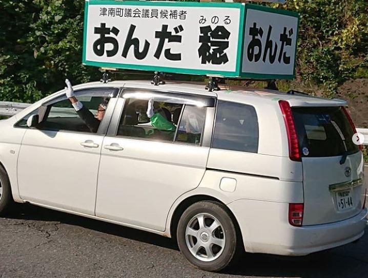 9 sự thật không hoàn hảo về Nhật Bản
