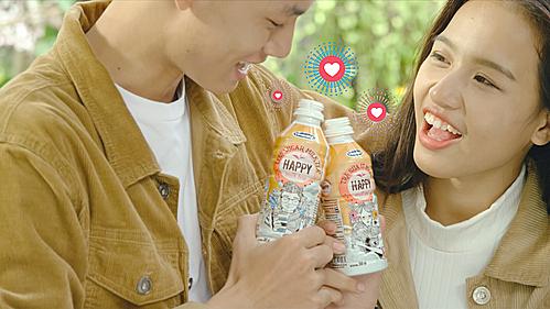 Trà sữa ít đường Vinamilk Happy dành tặng người yêu.