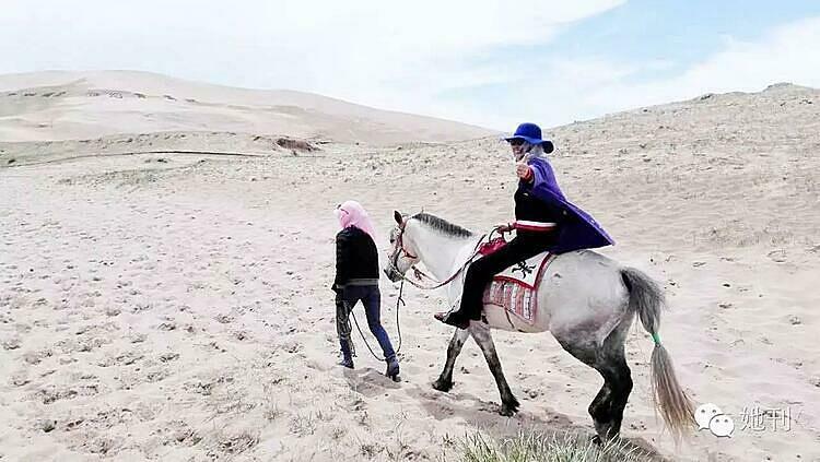 Bà Huangtới Tây Tạng. Ảnh: Sohu.