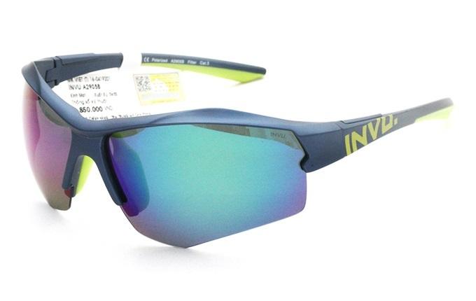 Mắt kính Invu-A2905-Btừ Thụy Sĩ phù hợp cho nam giới ưa chuộng thời trang, cá tính mạnh. Sản phẩm giảm 30%, còn 1,295 triệu đồng (giá gốc 1,85 triệu đồng).
