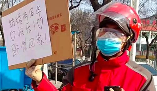 Zhang Jiapeng gửi lời chúc cho vợ từ xa. Ảnh: SCMP.