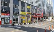 Người Việt ở Daegu tìm cách tránh dịch