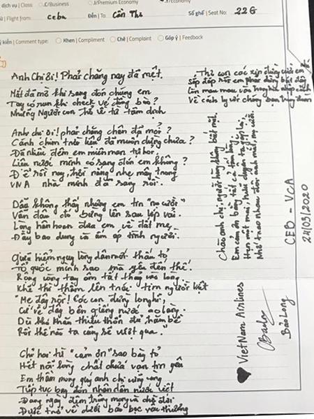 Bài thơ của học viên Bảo Long. Ảnh: NVCC.