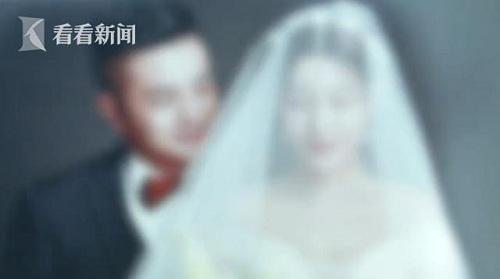 Bức ảnh chụp người yêu cũ được gửi đến khi Tiểu Kha kết hôn với người mới. Ảnh:wenxuecity.