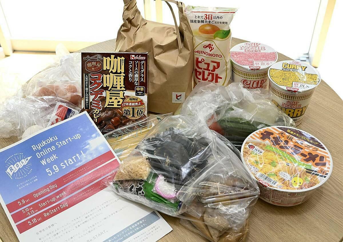 Trường đại học Ryukoku ở Kyoto đã phải cứu trợ thực phẩm cho các sinh viên gặp khó khăn. Ảnh: Japantimes.