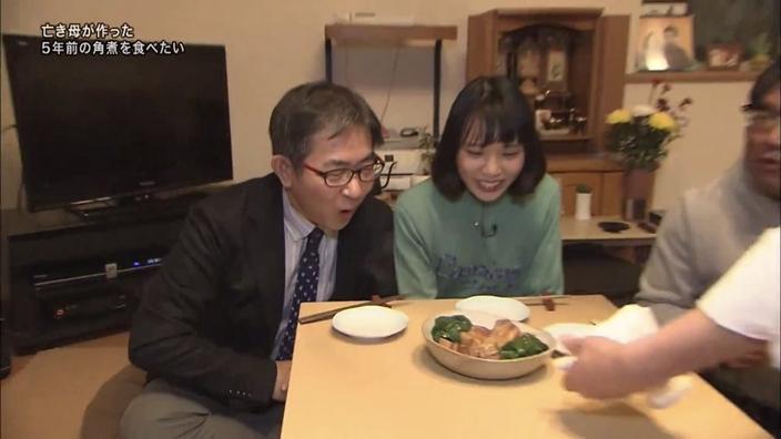 Mizuki Takaraya và cha bất ngờ khi được nhìn thấy và thưởng thức món ăn của mẹ được đầu bếp phục chế lại sau 5 năm. Ảnh:japaneseclass