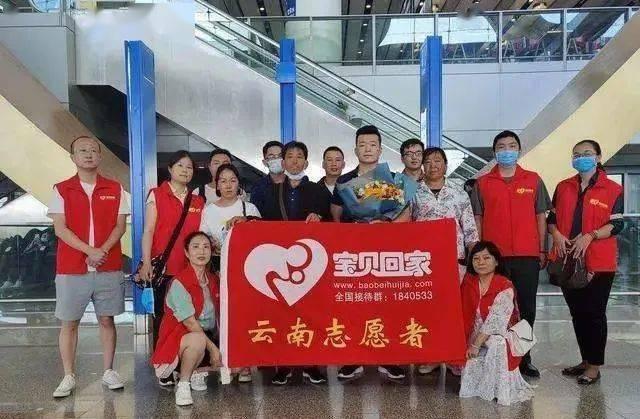 Khúc Sư Tông đoàn tụ với bố mẹ mình tại sân bay thành phố Côn Minh ngày 26/6/2020. Ảnh: sohu.
