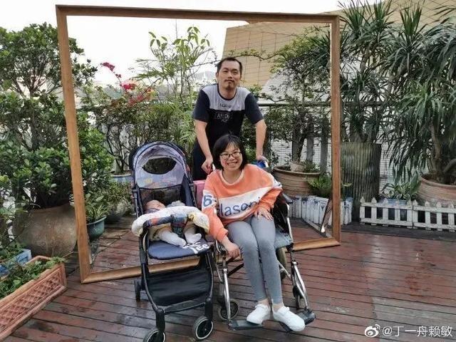 Vợ chồng Lại Mẫn vừa có con đầu năm 2020. Ảnh: Zhuanlan.