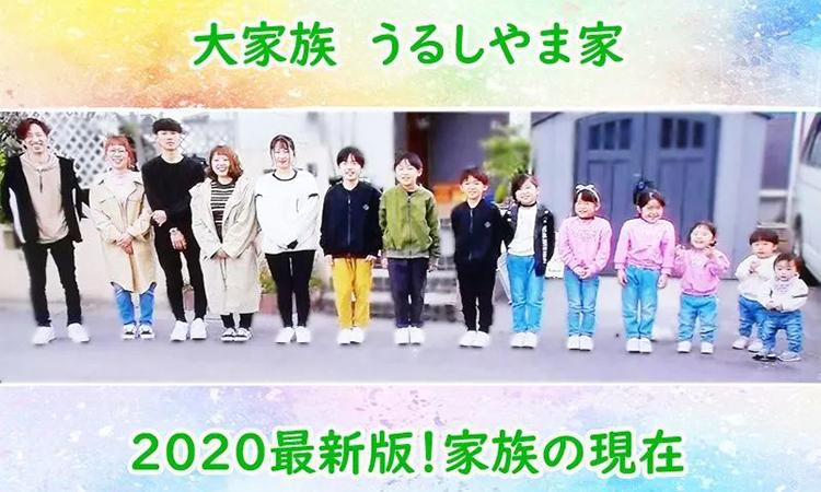Đại gia đình nhà cô Kazuki và anh Hiroshi.