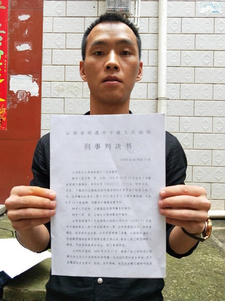 MingQiang đi tìm hung thủ giết cha suốt 17 năm. Ảnh: Sina.