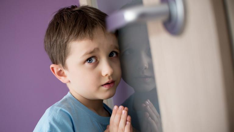 Trẻ em tuyệt đối không nên chứng kiến cảnh quan hệ của cha mẹ hay người thân trong nhà. Ảnh: Todays Parent/iStockphoto
