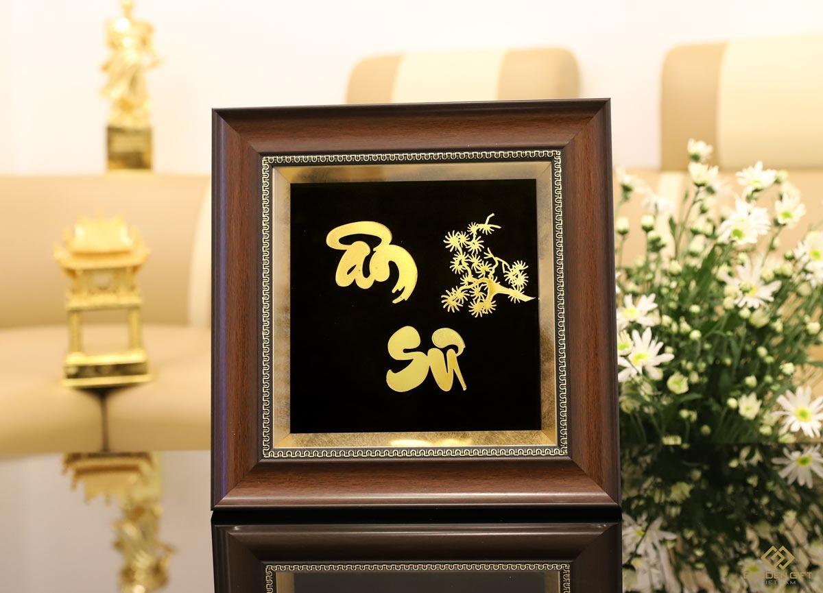 Tặng câu chúc nhân ngày 20/11 trong bức tranh treo tường - 4