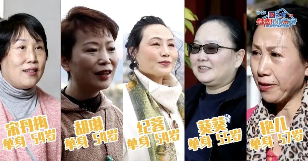 5 người phụ nữ nghỉ hưu cùng nhau gồm chị Dan, 54 tuổi; chị Hu, 54 tuổi; chị Ji, 54 tuổi; chị Cai 55 tuổi và chị Li 57 tuổi (từ trái qua). Ảnh: Sohu.