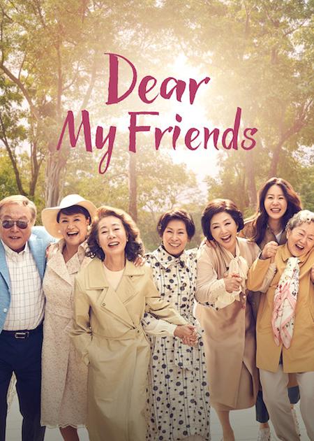 Bộ phim Dear My Friends của Hàn Quốc. Ảnh: tvN