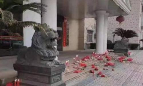 Bức ảnh cho thấy những mảnh vụn còn sót lại từ nhang và nến đã đốt trước cửa một văn phòng tài chính ở An Huy, tỉnh Giang Tây, miền Đông Trung Quốc. Ảnh: Globaltimes.