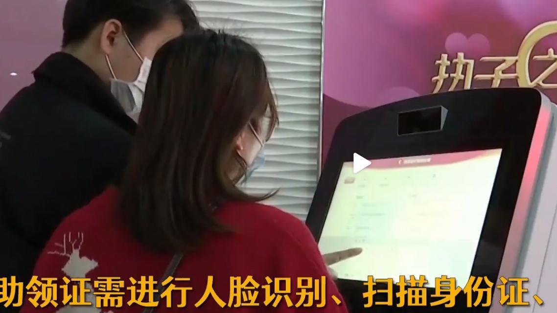 Một đôi khai thông tin cá nhân sau khi quét giấy tờ tùy thân qua máy tự động ở Thái Châu. Ảnh: Thetimes.