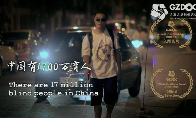 Bộ phim tài liệu In My Eyes nói về các chuyến du lịch của Tào đã nhận được giải thưởng Chiếc cốc vàng của Liên hoan phim Quốc tế Thượng Hải lần thứ 21 năm 2018. Ảnh: qq.