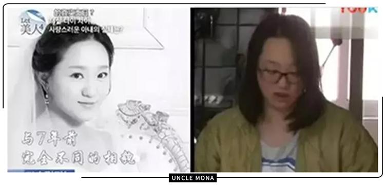Nhân vật Kim Jin trong chương trình coi hôn nhân là nơi trú chân an toàn sau khi ly khai gia đình gốc. Ảnh: rosennews.