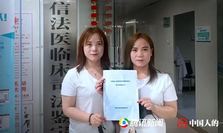 Trình Khả Khả và Trương Lệ trong ngày nhận được kết quả xét nghiệm ADN. Ảnh: qq.