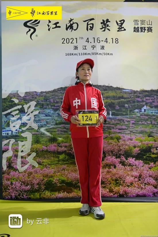 Bà Vương Quế Lan nhận BIB trước cuộc đua. Ảnh: Sina.