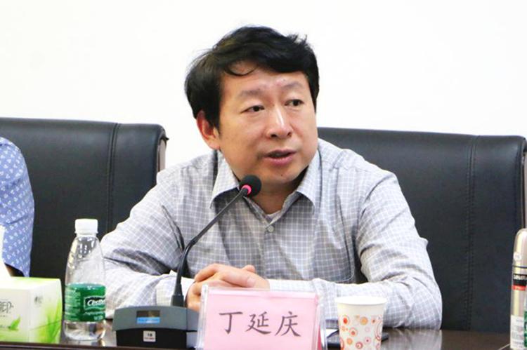 Giáo sư Đinh Diên Trang của Đại học Bắc Kinh, Trung Quốc. Ảnh: chinanews.