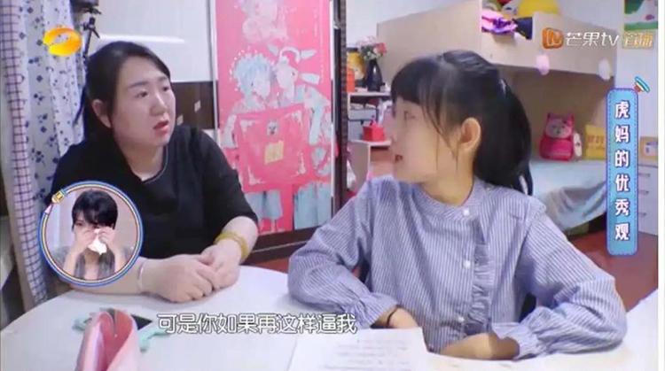 Cô bé Ngô Hoan Nhuế trong chương trình After School tỏ thái độ với mẹ khi suốt ngày bị nghe lời thúc ép học hành. Ảnh: chinanews.