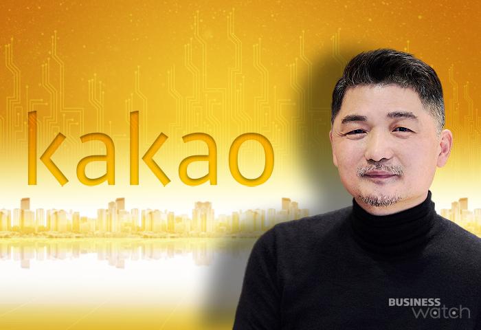 Kim Beom-su (Brian Kim) - cha đẻ của KakaoTalk - là người giàu nhất Hàn Quốc với khối tài sản 13,4 tỷ USD. Ảnh: Korea Herald.