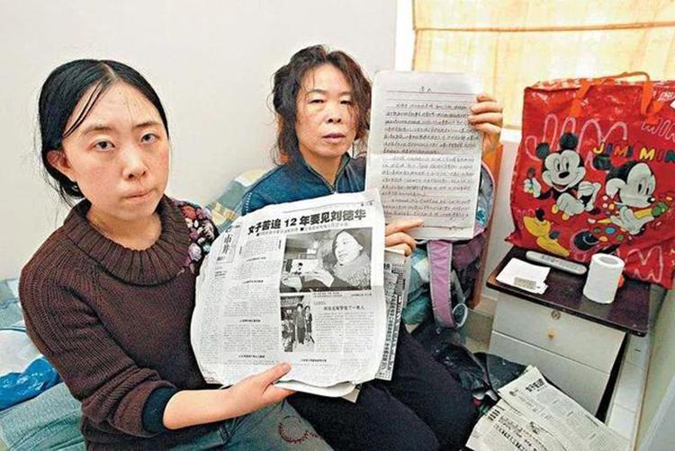 Dương Lệ Quyên và mẹ trong căn nhà đi thuê năm 2007, sau khi người cha mất. Ảnh: Sina